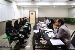 گزارش ایسکانیوز از برگزاری مصاحبه دکتری در دانشگاه آزاد اسلامی