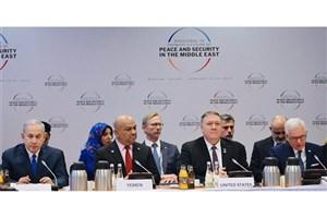 بحرین میزبان یک نشست آمریکایی درباره امنیت دریانوردی
