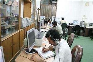 ثبت بیش از ۳۰ هزار  شکایت مردمی از خدمات اینترنت و تلفن