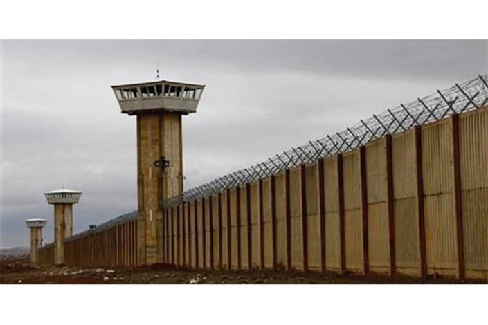 اشتغال خانواده زندانیان