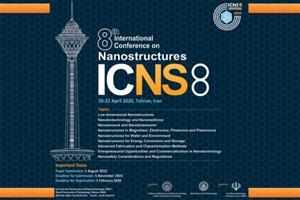 آغاز پذیرش مقاله در هشتمین کنفرانس بینالمللی نانوساختارها
