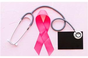 موفقیتهای ایران در تشخیص و درمان سرطان سینه