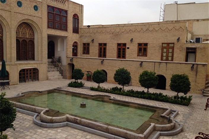 عمارت کاظمی