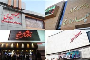 خبرنگاران در سینماهای حوزه هنری نیمبها فیلم میبینند
