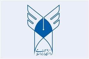 سرپرست موقت دانشگاه آزاد اسلامی استان اصفهان (خوراسگان) تعیین شد