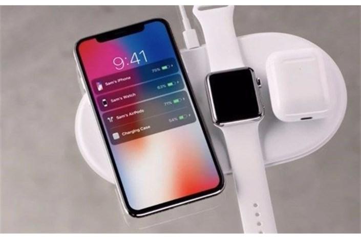 iOS 133