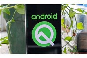 نسخه نهایی Android Q Beta 6 در حال آماده شدن است!