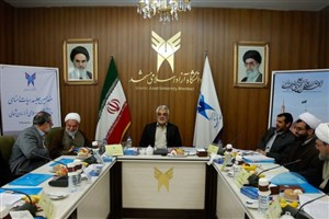 جلسه هیئت امنای دانشگاه آزاد اسلامی خراسان شمالی در مشهد برگزار شد