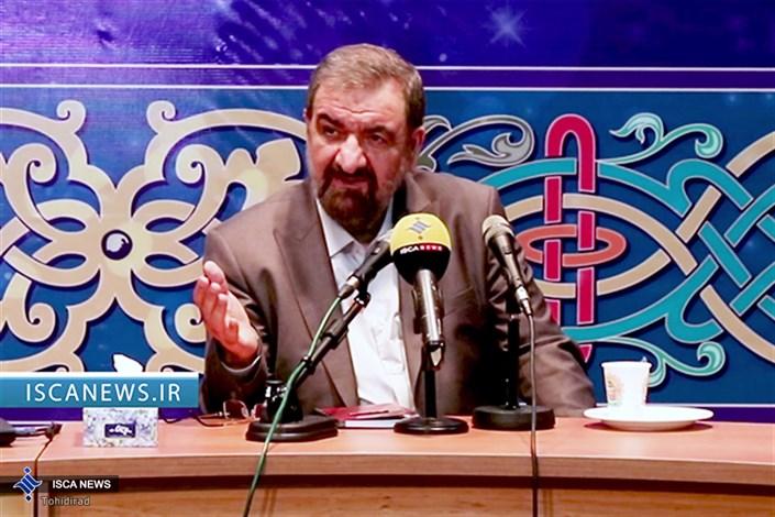 محسن رضایی: در جریان «اینستکس» توهین بزرگی به ما شد