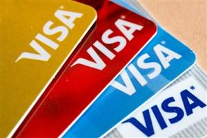 ویزا کارت از سال آینده برچیده میشود؟