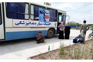 کلینیک سیار دندانپزشکی واحد بروجرد به استان گلستان رسید