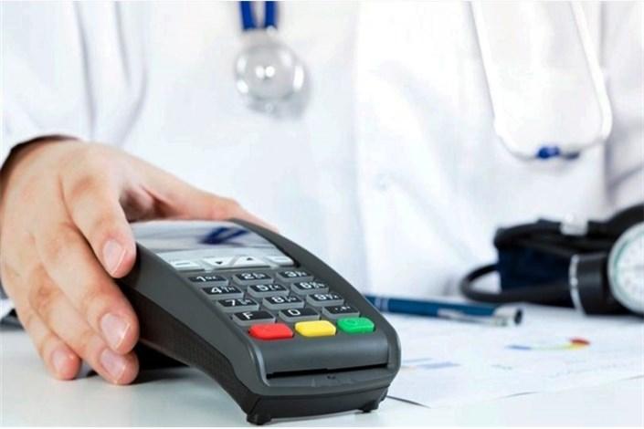 سازمان امور مالیاتی بعد از پزشکان سراغ وکلا میرود