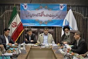 دانشگاه آزاد اسلامی متعهد به هزینه شهریه ها، در همان ردیف بودجه دریافتی است