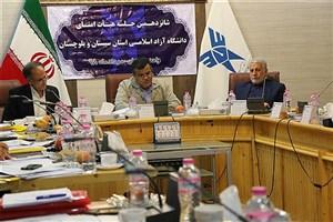 اختیارات واحدهای استانی دانشگاه آزاد اسلامی افزایش یافته است