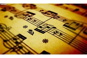 معضلی به نام موسیقی زیر زمینی