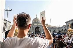 مراسم دعای عرفه در بهشت زهرا و حرم حضرت عبدالعظیم