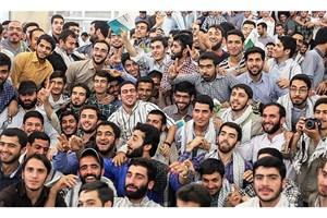 نشست مسئولان حوزههای منتخب بسیج دانشجویی سراسر کشور برگزار میشود