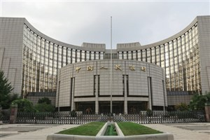 راهاندازی ارز دیجیتال در بانک مرکزی چین