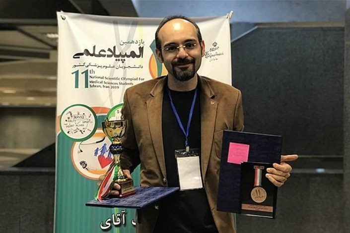 Qeshm Int'l IAU Student Wins 2 Medals in 2019 National Medical Sciences Olympiad