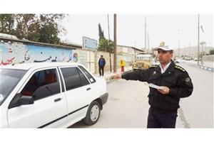 توضیح پلیس درباره پیامک کشف حجاب