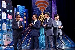 آیین اختتامیه  یازدهمین  جشنواره  رسانههای دیجیتال