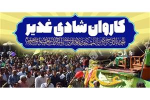 حضور کاروان شادی غدیر در ۲۲۰۰ نقطه تهران/ لبیک یا رسول الله شعار کاروانها