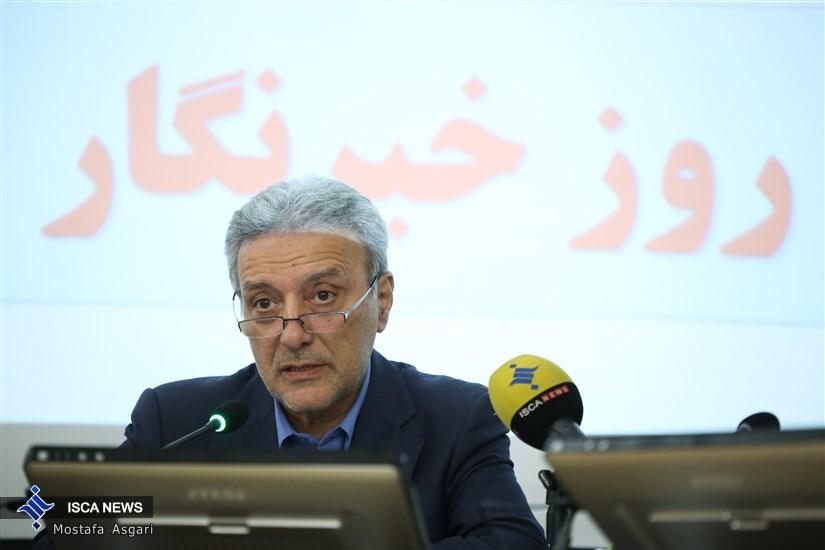 نشست خبری  رئیس دانشگاه تهران