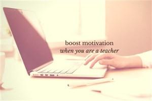 چگونه در شغل معلمی بدرخشید؟