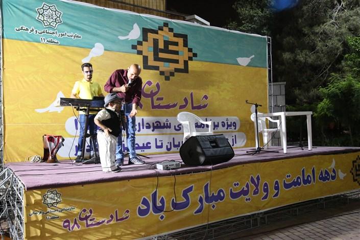 جشنواره شادستان