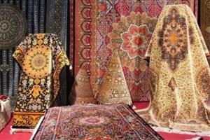 توسعه صنعت فرش در دانشگاه آزاد اسلامی استان قم