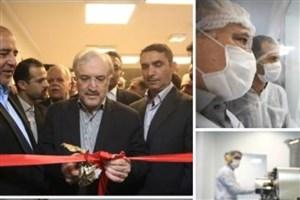 خط جدید تولید داروهای انسانی و مکملهای غذایی در ساوه افتتاح شد