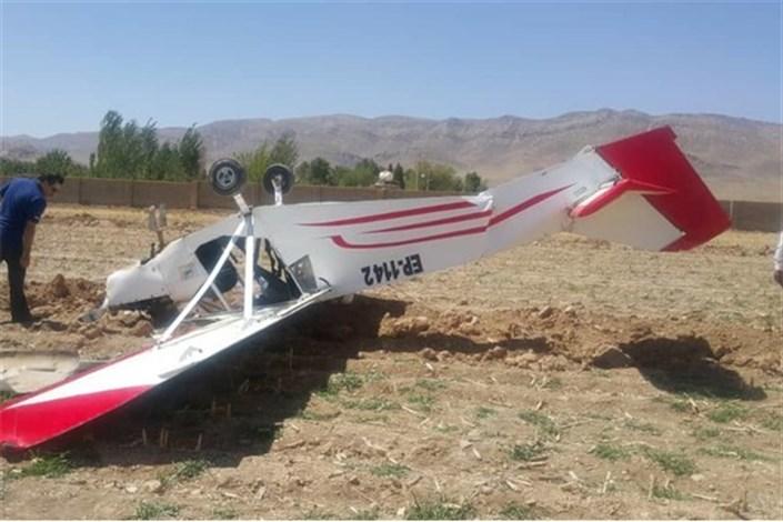 سقوط هواپیمای آموزشی