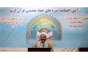 تربیت ۱۰ میلیون حافظ قرآن ساختاری به اندازه وزارتخانه نیاز دارد/ لزوم جذب ۵۰ میلیون نفر به حفظ قرآن