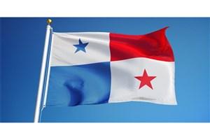 بیاعتنایی پاناما به تحریمهای آمریکا علیه ونزوئلا