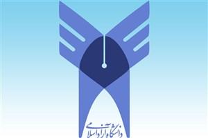 تشکیل گروه بورد دامپزشکی در دانشگاه آزاد اسلامی