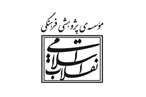رونمایی از نسخه روسی، اسپانیایی و فرانسوی پایگاه اطلاعرسانی آیتالله خامنهای