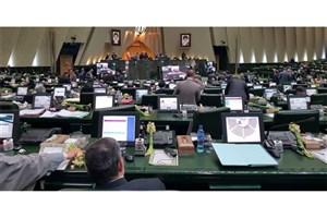 آیا انتشار مشروح مذاکرات کمیسیونهای مجلس منع قانونی دارد؟