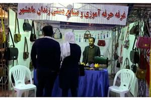 تهیه غرفه و بیمه برای زندانیان صنعتگر