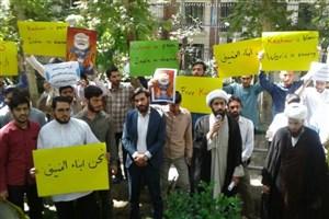 دانشجویان و طلاب در اعتراض به کشتار مردم کشمیر تجمع کردند