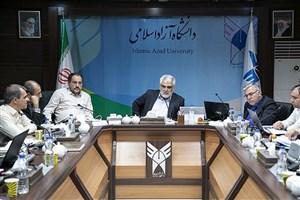 جلسه بررسی بودجه دانشگاه آزاد اسلامی استان تهران برگزار شد