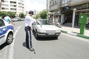 جریمه ۶۰ هزار تومانی خودروهای پلاک مخدوش
