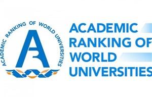 درخشش دانشگاه آزاد اسلامی در رتبهبندی شانگهای/ ایران پیشتاز رشتههای مهندسی