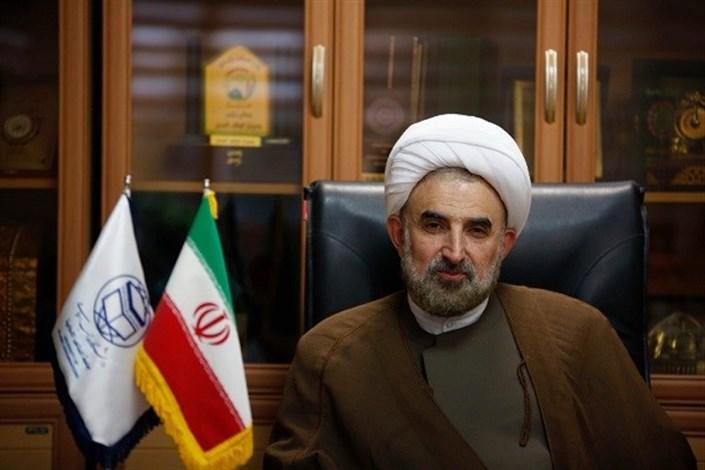 حجت الاسلام  محمدحسین  مختاری
