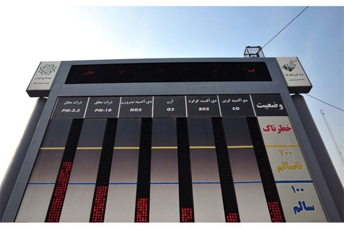 ازن درهوای تهران چطور اندازهگیری میشود؟
