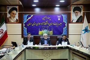 جلسه هیأت امنای دانشگاه آزاد اسلامی استان سمنان برگزار شد