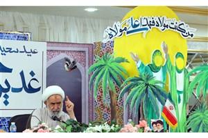 جشن عید غدیر در مکه مکرمه برگزار شد+عکس