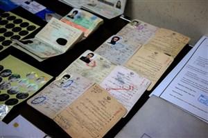 انهدام باند جعل گذرنامه و اسناد مسافرتی