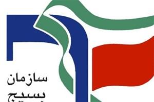 نهمین جشنواره مالک اشتر سپاه انصارالحسین همدان برگزار شد