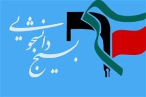 نهمین جشنواره مالک اشتر استان اصفهان برگزار شد