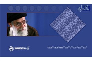 Three New Languages Launched in Ayatollah Khamenei's Official Website